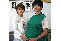 <妊婦擬似体験>パパが妊娠?